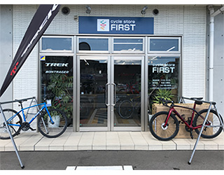 cycle store FIRST
